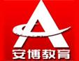 安博银河国际官网