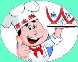 百味源地锅鸡