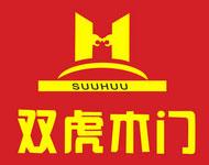 shuanghumumen