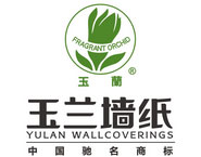 yulanqiang纸