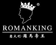罗马帝王男装