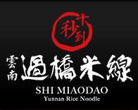 http://www.1637.com/shimiaodao/vip.html