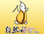 自然稻米線