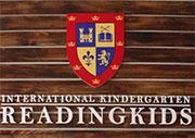 瑞丁國際幼稚園