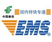 中國郵政EMS