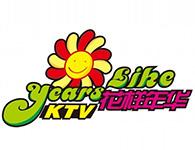 花樣年華KTV