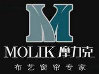 摩力克窗簾