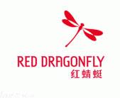 紅蜻蜓童裝