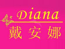 戴安娜内衣