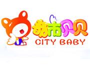 都市貝貝玩具