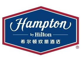 希爾頓歡朋酒店
