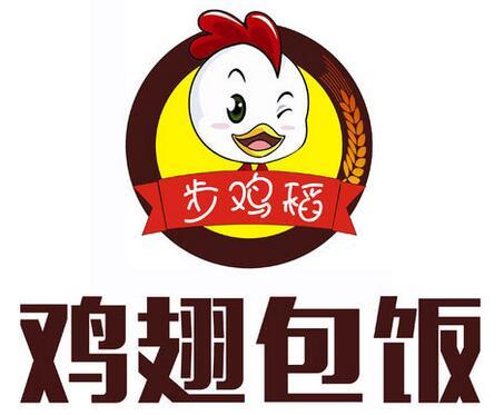 步鸡稻鸡翅包饭