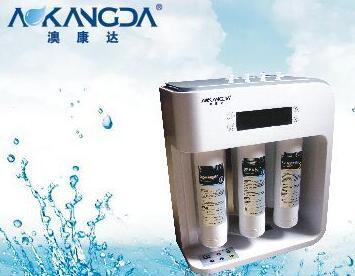 澳康達凈水器