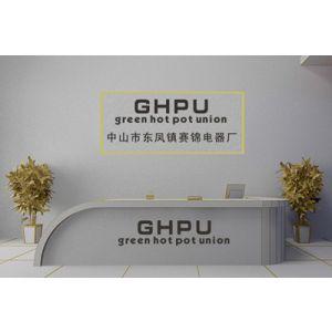 賽錦GHPU