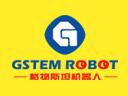 格物斯坦机器人