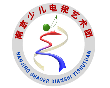 南京少儿电视艺术团