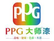 ppg大师漆