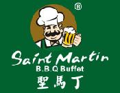 圣马丁南美烤肉