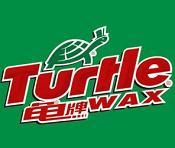 龟牌汽车养护品