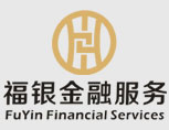 福銀金融服務