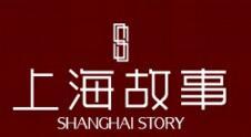 上海故事絲巾