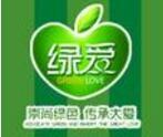 綠愛廣告定制糖