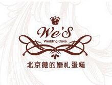 薇的婚礼蛋糕工坊