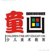 童畫美術教育