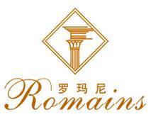 罗玛尼干红葡萄酒
