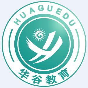 华谷银河国际官网