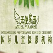 天使樂園兒童攝影