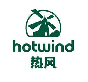 hotwind熱風