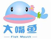 大嘴鱼鱼疗