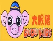 大眼猪童装