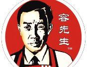 荣先生夫妻肺片