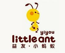 小螞蟻童裝