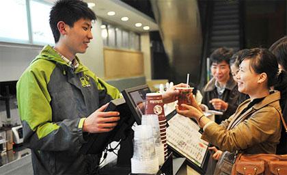 """杭州蜜果奶茶,打造奶茶界的""""星巴克"""""""