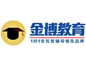 http://www.1637.com/jinbo/vip.html