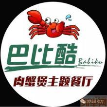 芭比酷蟹肉煲