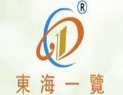 东海银河国际官网