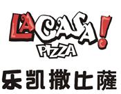 乐凯撒比萨