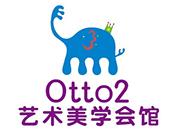 臺灣Otto2藝術美學