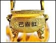巴鼎紅火鍋