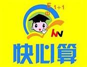快衝ai?/> <p>快衝ai恻/p> <span>早jiao jiao育</span> </a> <a href=