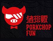 猪排贩快餐