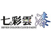 七彩云涂料
