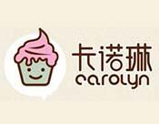 卡诺琳冰激凌