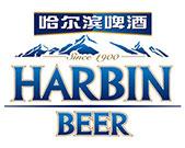 哈尔滨啤酒