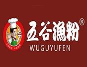 wugu鱼fen