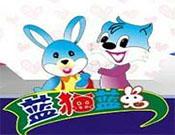 蓝猫蓝兔童装